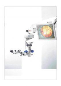 眼底手術顕微鏡